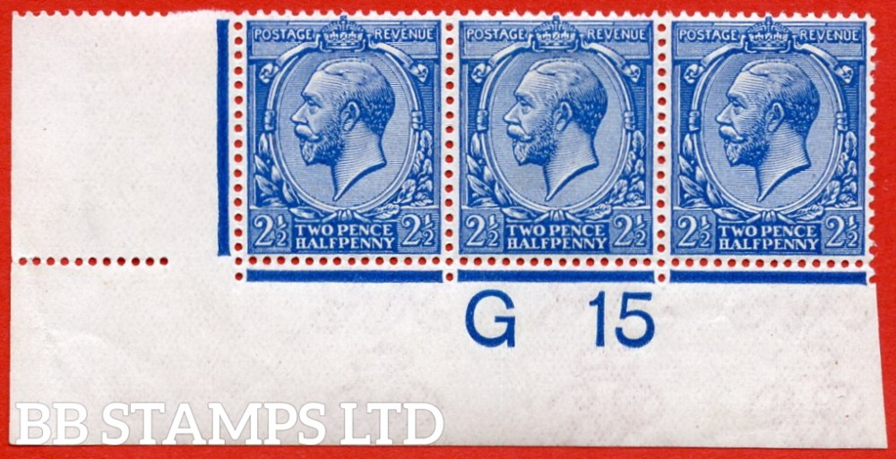 "SG. 371 a Variety N21 (5). 2½d deep bright blue. A super UNMOUNTED MINT "" control G15 imperf "" strip of 3 complete with RPS certificate."