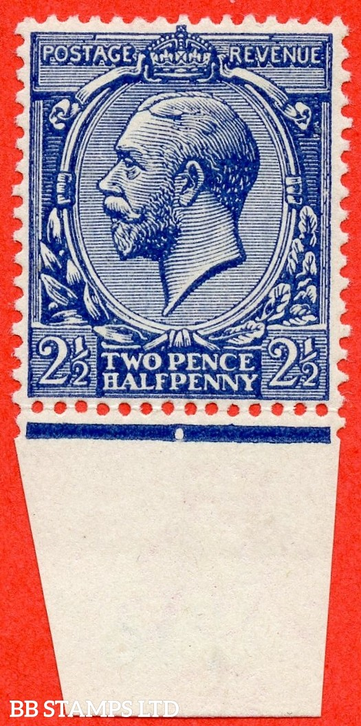 SG. 371a. Variety N21 (5). 2½d deep bright blue. A super UNMOUNTED MINT bottom marginal example. Complete with RPS certificate.