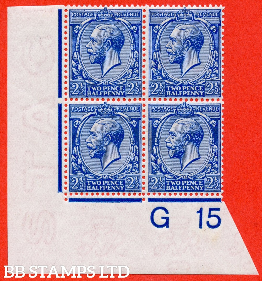 """SG. 371a. Variety N21 (5). 2½d deep bright blue. A super UNMOUNTED MINT control """" G15 imperf """" bottom left hand corner marginal block of 4 example. Complete with RPS certificate."""