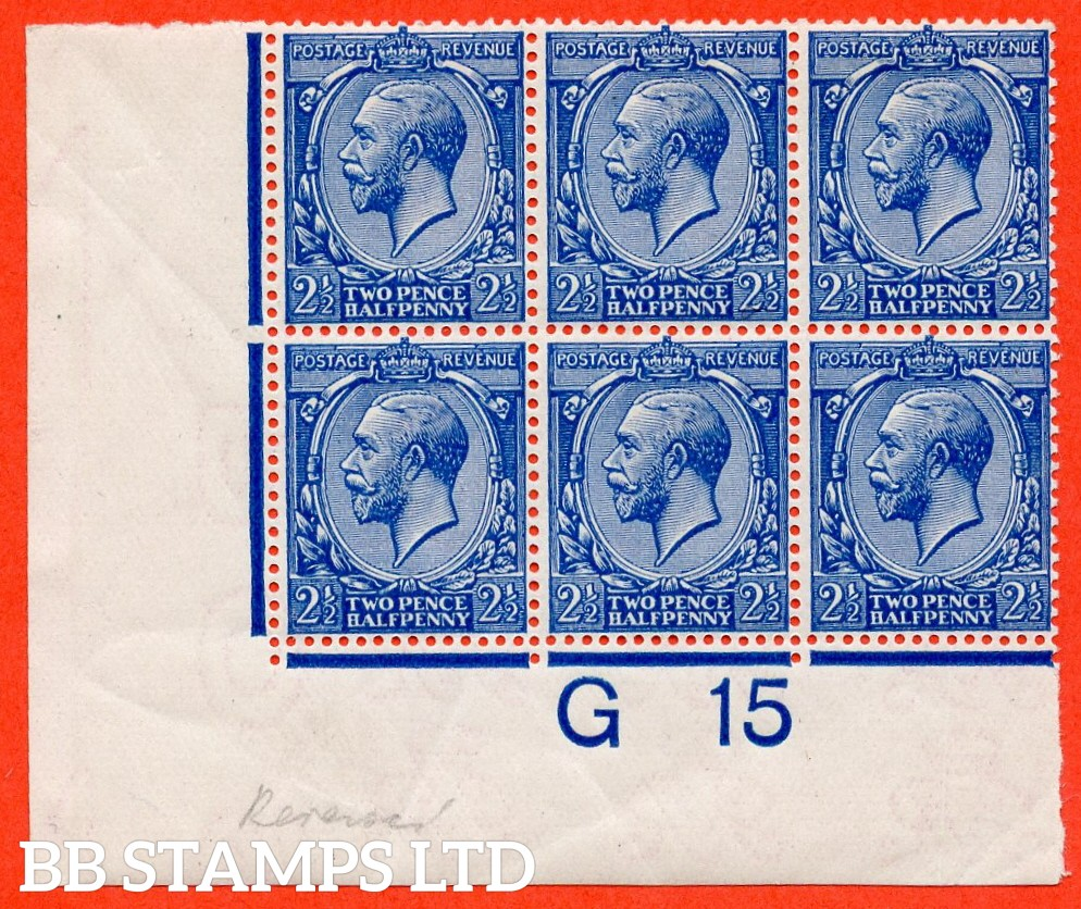 """SG. N21 (3) c. 2½d French Blue. REVERSED WATERMARK. A fine mounted mint control """" G15 imperf """" block of six complete with RPS certificate."""