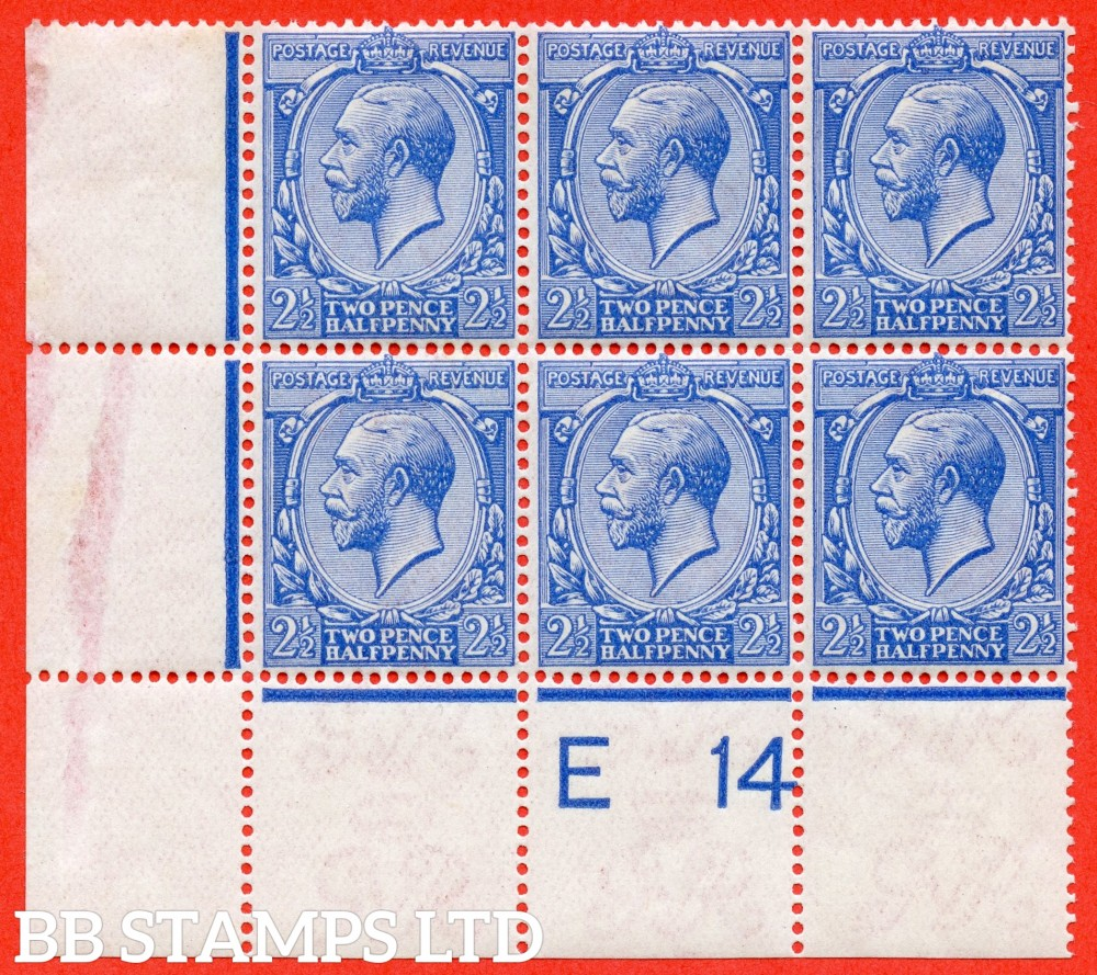 """SG. N21 (2). 2½d Cobalt Violet Blue. A fine UNMOUNTED MINT ( mounted in the margin only ) control """" E14 perf """" block of 6. Complete with Hendon certificate and so excellent for reference."""