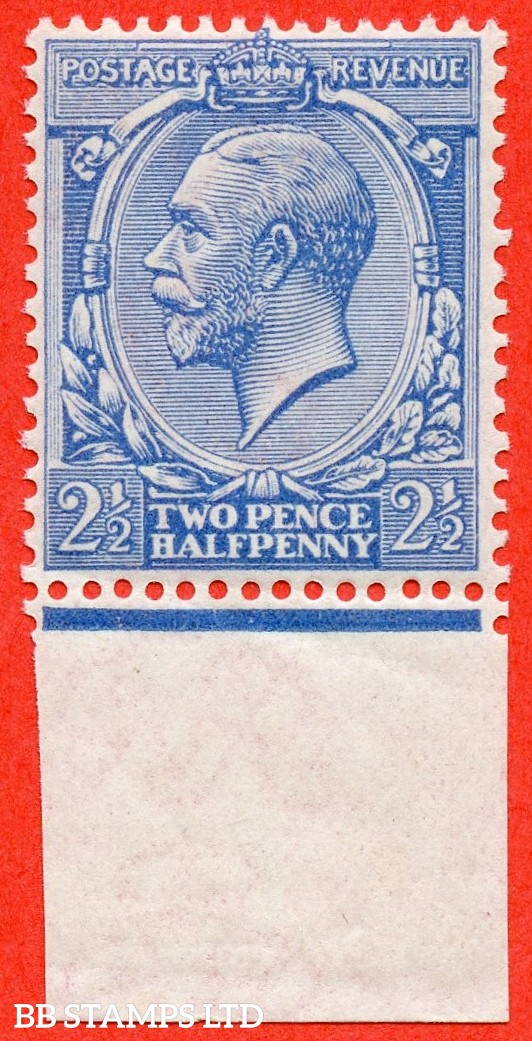 SG. N21 (UNLISTED). 2½d pale bright blue. A superb UNMOUNTED MINT bottom marginal example of this known but unlisted by SG. Shade variety complete with Hendon certificate.