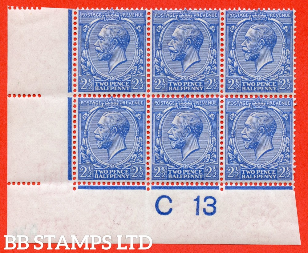 SG. 371. N21 (1). 2½d Cobalt Blue. A superb totally UNMOUNTED MINT control C13 imperf block of 6 complete with Hendon certificate.