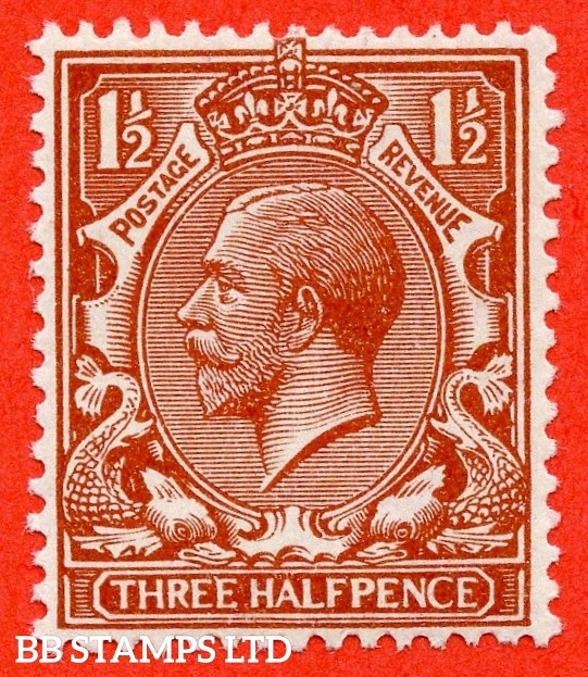 SG. N18 ( UNLISTED ). 1½d deep bright chestnut. A super UNMOUNTED MINT example of this known but unlisted by SG. George V shade variety complete with Hendon certificate.
