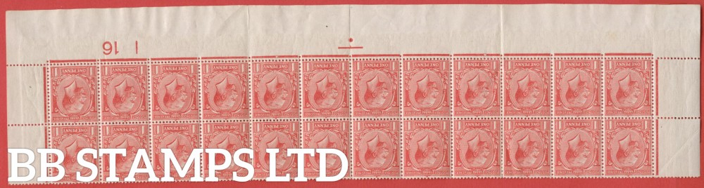"""SG. N16 (8) b. 1d Pale Red. INVERTED WATERMARK. A very fine lightly mounted mint control """" I16 imperf """" complete 2 bottom rows from plate 41. Watermark type II."""