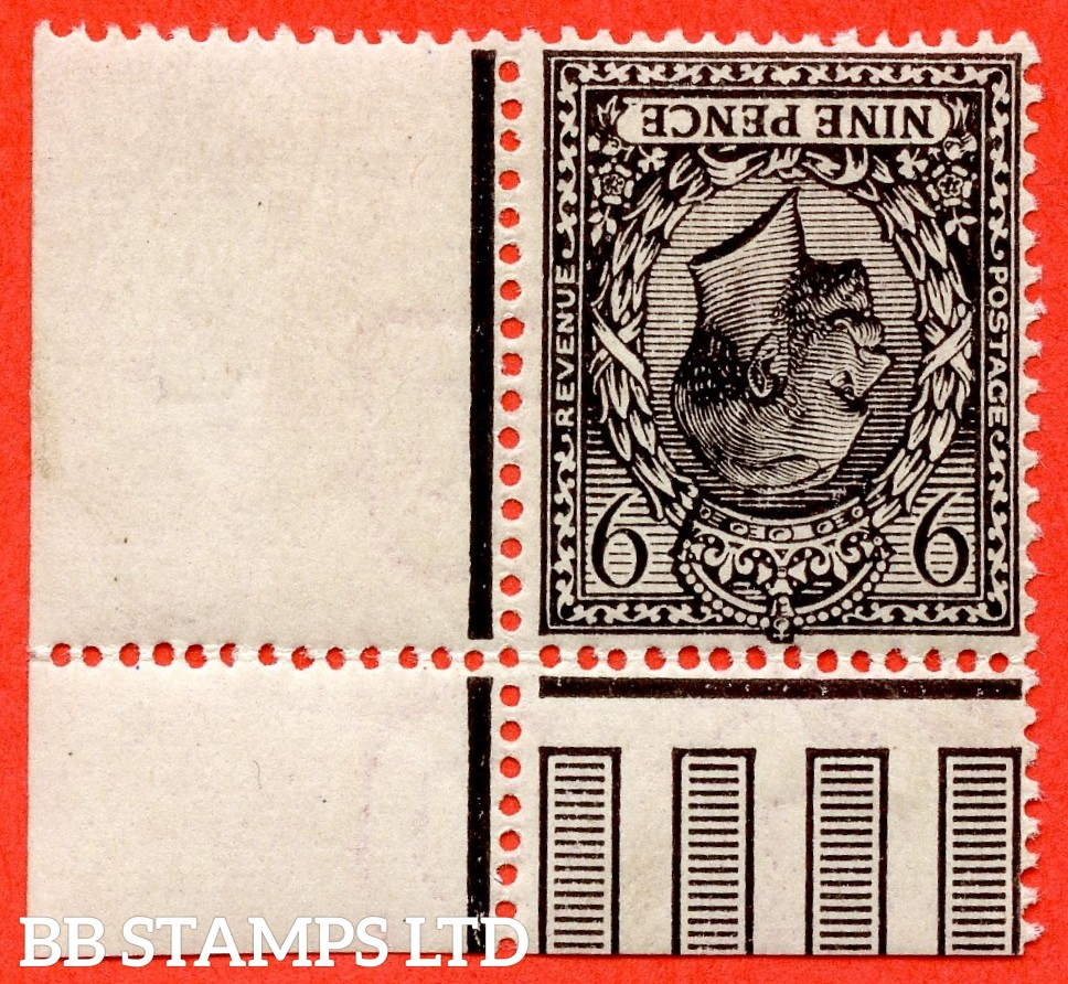 SG. 392 wi. N29 (1) b. 9d agate. INVERTED WATERMARK.  A superb UNMOUNTED MINT top right hand corner marginal example.