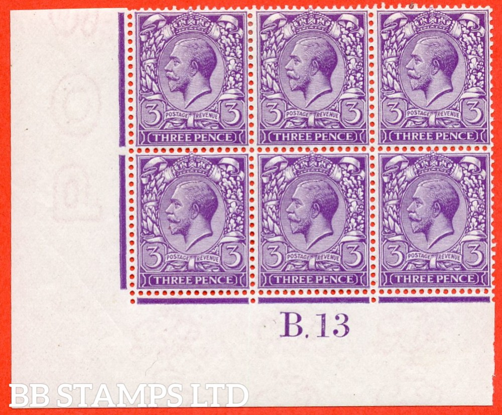 "SG. N22 (6) da. 3d bright violet. DOUBLE WATERMARK. A superb mint control "" B.13 imperf "" block of 6. Perf type 2. Only 2 RPS certified blocks exist which were used for the listing in the latest SG. Specialised catalogue."