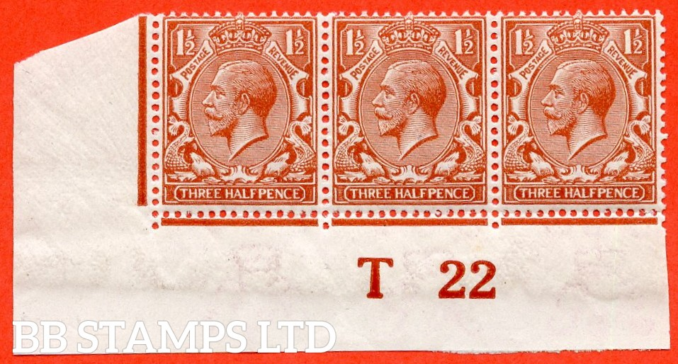 "SG. N18 (16). 1½d Bright Orange Brown. A very fine UNMOUNTED MINT control "" T22 imperf "" strip of 3. Perf type 2 and complete with Hendon certificate."