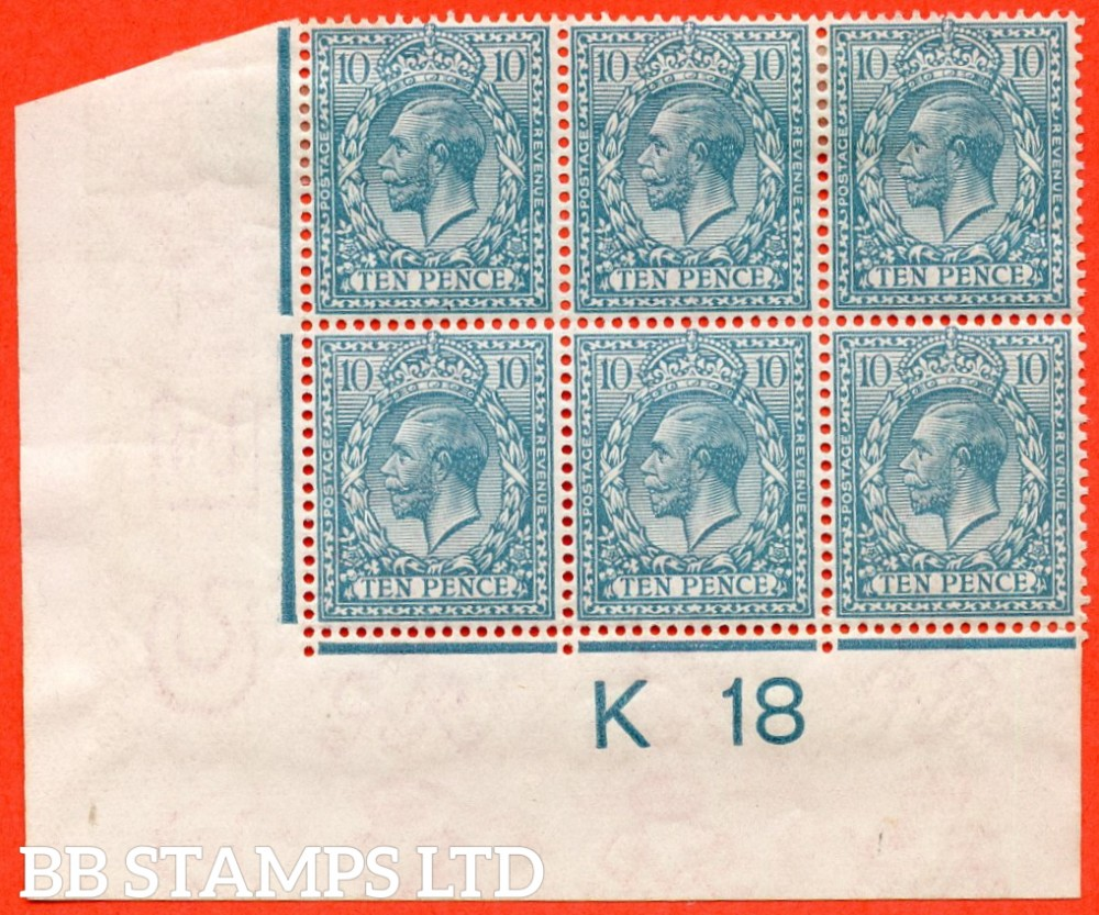 "SG. N31 (4). 10d greenish - blue. A fine mint "" control K18 imperf "" block of 6. Perf type 2. Watermark type III. One of the scarcest of the 10d controls."
