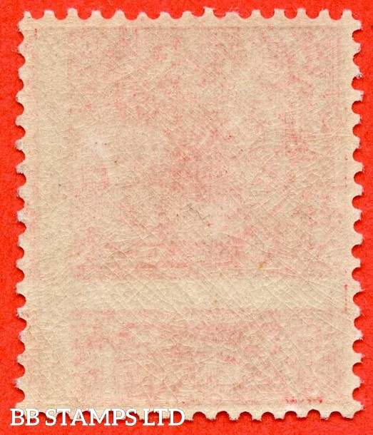 SG. 361a variety N16 (3) f. 1d Scarlet. PRINTED ON THE BACK. A superb UNMOUNTED MINT example complete with RPS certificate..