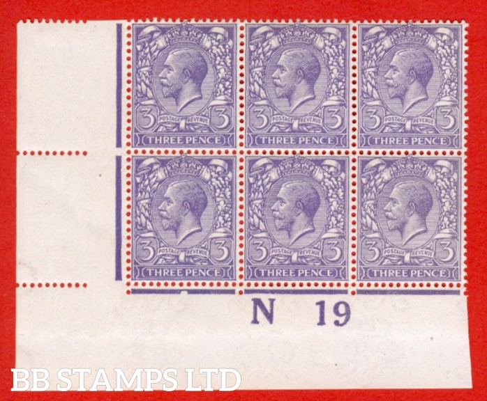 """SG. N22 (11) f. 3d Heliotrope. A superb UNMOUNTED MINT """" control N19  imperf """" block of 6 from plate 13b, perf type 2, with the listed variety """" extension to E """" row 19/2. Watermark type III."""