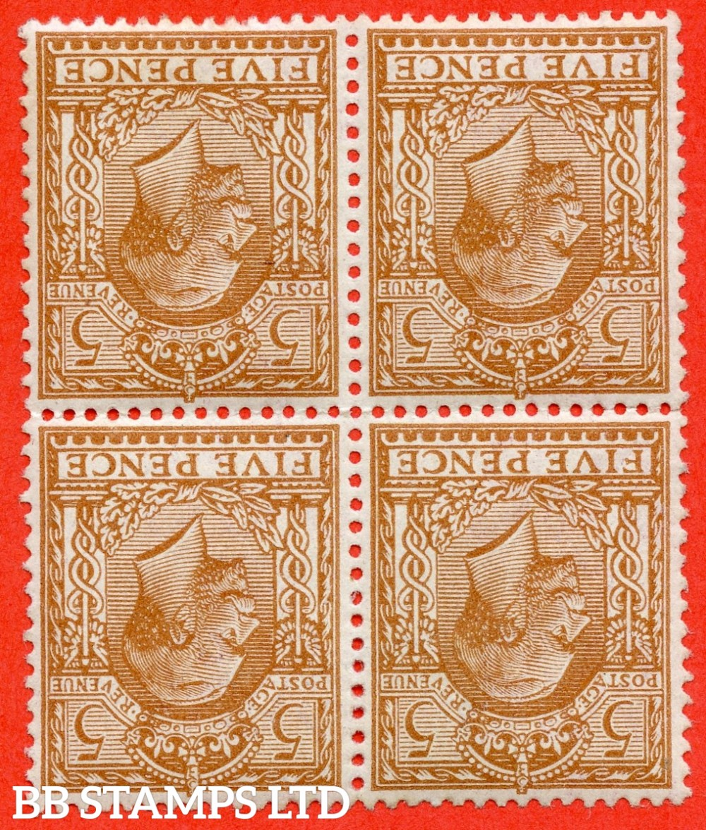 SG. 381 wi. Variety N25 (3) b. 5d yellow brown INVERTED WATERMARK. A superb UNMOUNTED MINT block of 4 of this scarce George V watermark variety. Watermark type III. A RARE multiple.