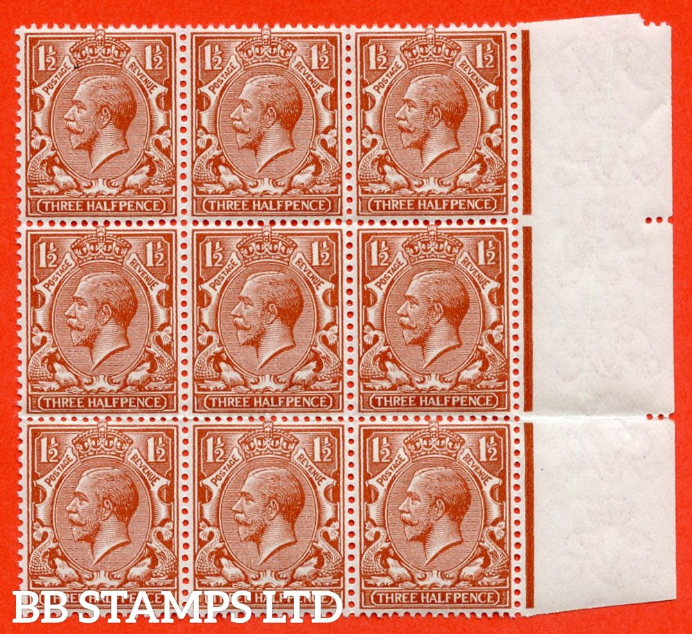 SG. 364 wj. N18 (13) c. 1 ½d Chestnut. REVERSED WATERMARK. A super UNMOUNTED MINT right hand marginal block of 9.