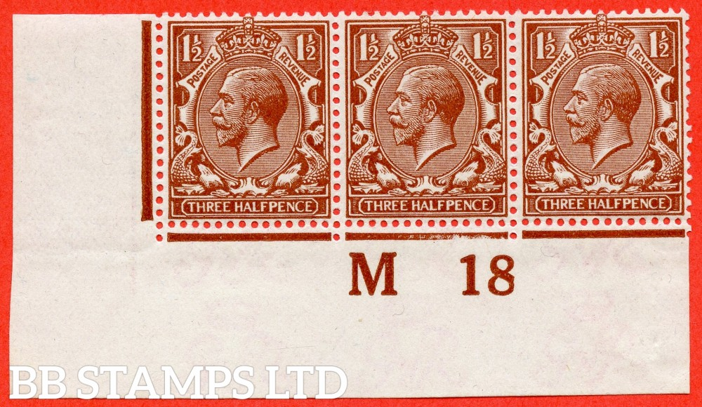 """SG. 365 variety N18 (11). 1½d Deep Yellow Brown. A very fine mint ( 2 stamps UNMOUNTED MINT ) control """" M18 imperf """" strip of 3 complete with Hendon certificate."""