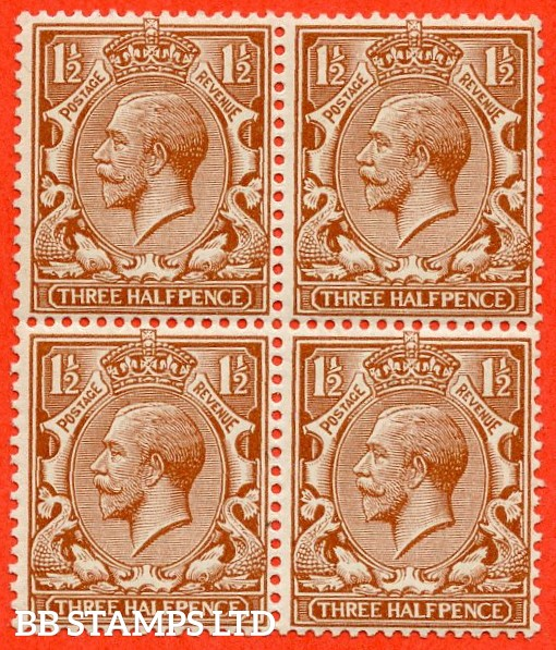 SG. 363a.  N18 (5) a. 1½d chocolate brown. NO WATERMARK. A superb UNMOUNTED MINT block of 4 of this scarce George V variety. Complete with BPA certificate.