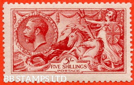 SG. 409. N67 (1). 5/- Bright Carmine. A superb UNMOUNTED MINT example with excellent perfs.