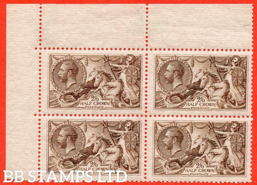 SG. 415. N65 (4) v. 2/6 reddish - brown. A superb UNMOUNTED MINT ( mounted in the margin only ) top left hand corner marginal block of 4 clearly showing the RIBBED PAPER variety.