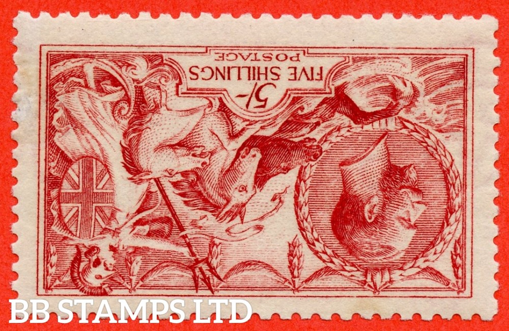 SG. 409 wi. Variety N67 (2) b. 5/- Carmine. INVERTED WATERMARK. A very fine very lightly mounted mint example of this RARE Seahorse watermark variety.
