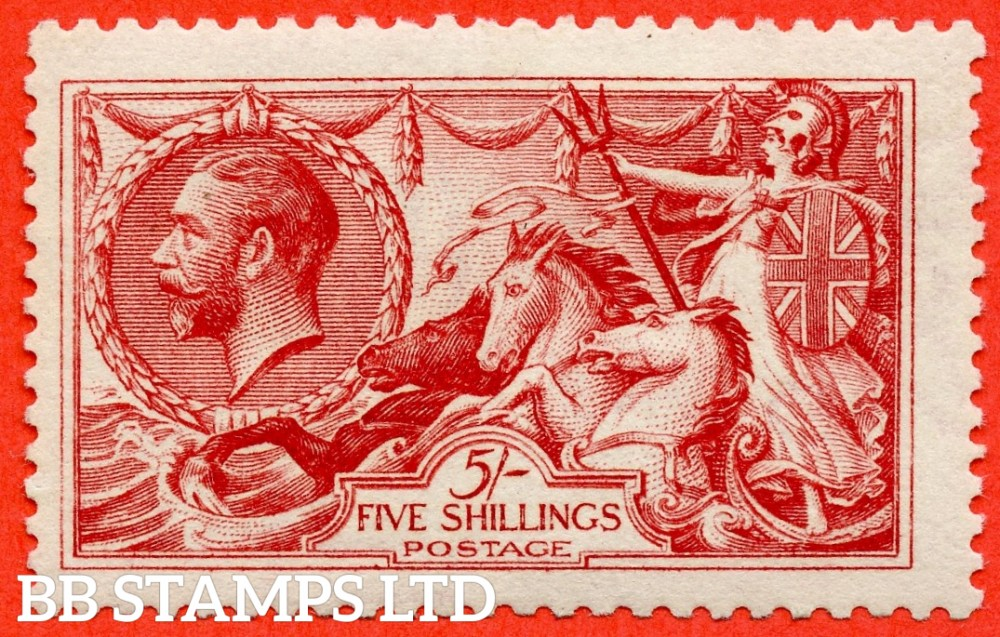 SG. 409 wj. N67 (1) c. 5/- Bright Carmine. REVERSED WATERMARK. A very fine lightly mounted mint example with excellent perfs.  A RARE watermark variety on this issue.