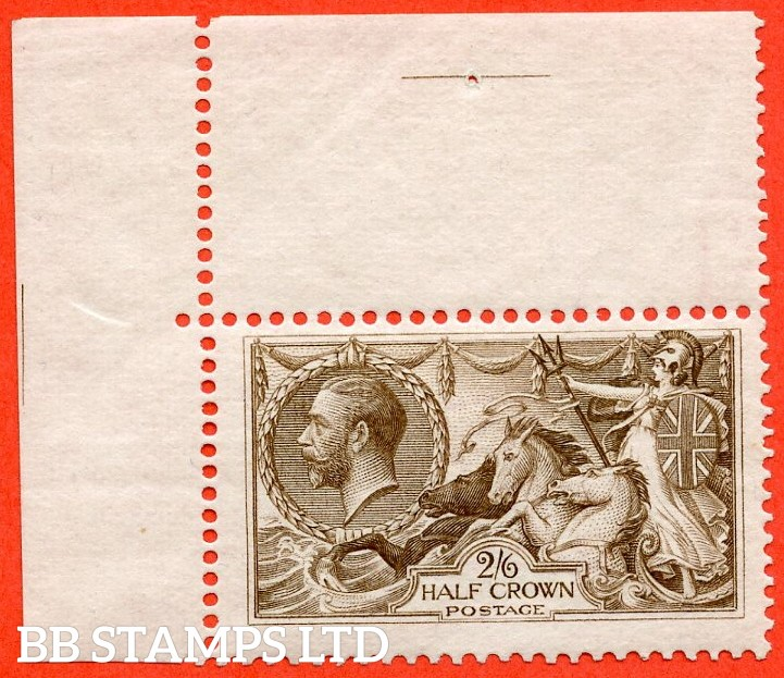 SG. 414. N65 (3). 2/6 chocolate - brown. A fine UNMOUNTED MINT top left hand corner marginal example.