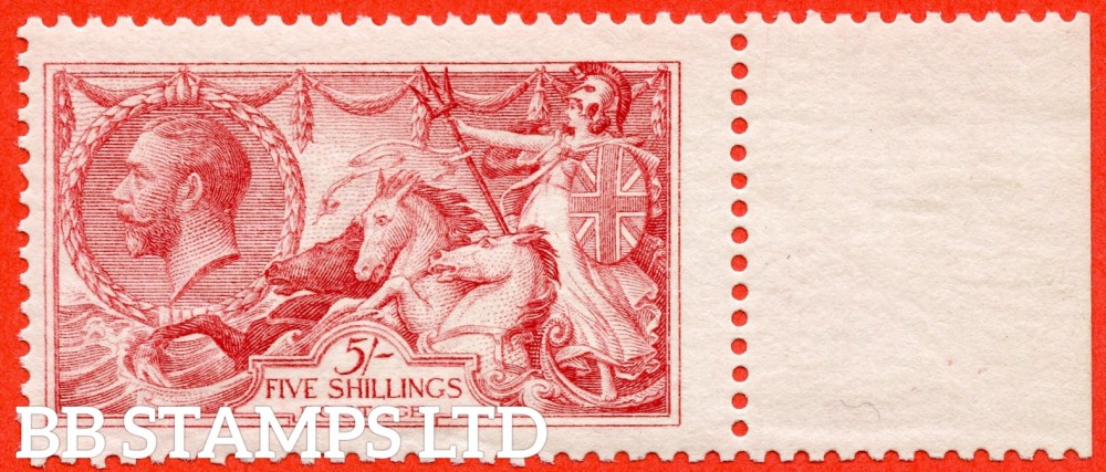 SG. 401. Variety N66 (2). 5/- Pale rose - carmine. A very fine UNMOUNTED MINT left hand marginal example.