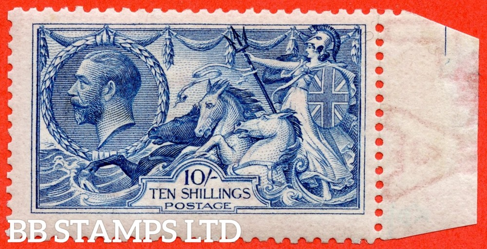 SG. N70 (7). 10/- bright blue. A super UNMOUNTED MINT right hand marginal example of this very difficult Seahorse shade.
