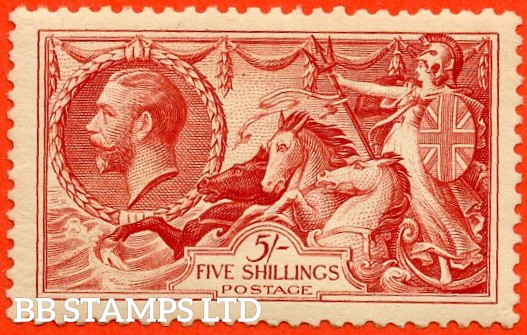 SG. 451. N74. 5/- bright rose - red. A fine UNMOUNTED MINT example.