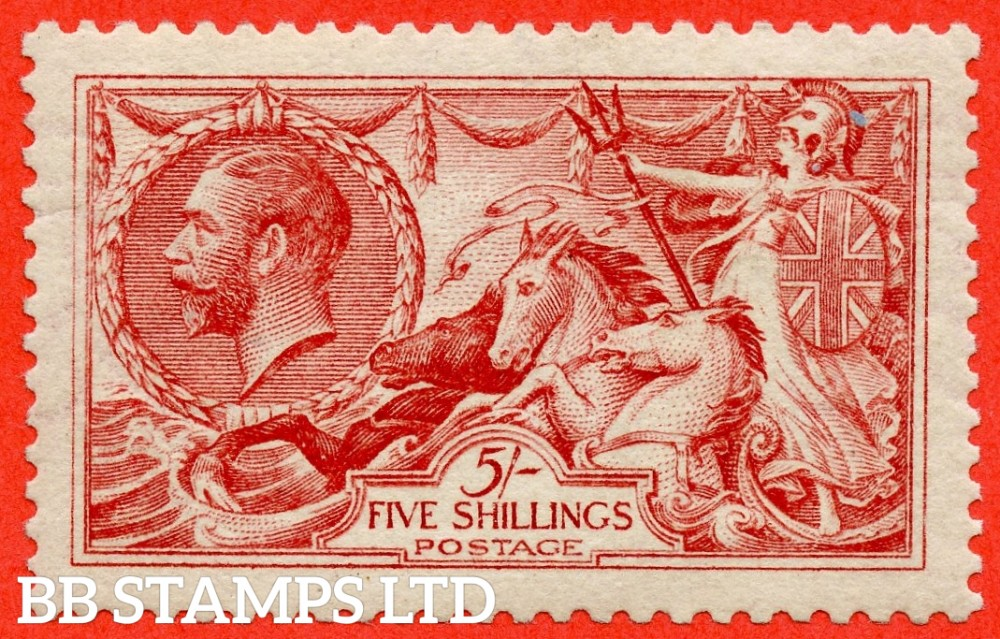SG. 409 wj. N67 (1) c. 5/- Bright Carmine. REVERSED WATERMARK. A very fine UNMOUNTED MINT left hand marginal example with excellent perfs.  A RARE watermark variety on this issue.
