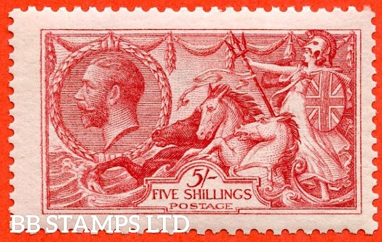SG. 401. Variety N66 (2). 5/- Pale rose - carmine. A fine UNMOUNTED MINT example of this scarce Seahorse.
