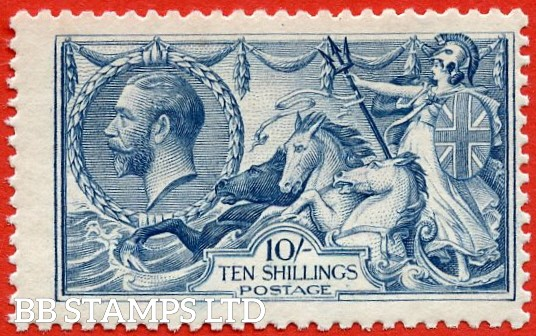 SG. 417 variety N71 (1). 10/- Dull blue. A fine UNMOUNTED MINT example.