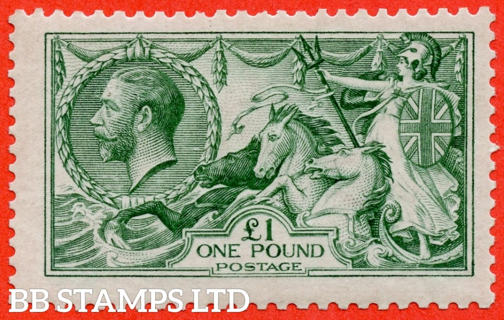 SG. 404. N72 (3). £1.00 Blue green PALE SHADE. A very fine lightly mounted mint example of this known but unlisted by SG. Seahorse shade variety.
