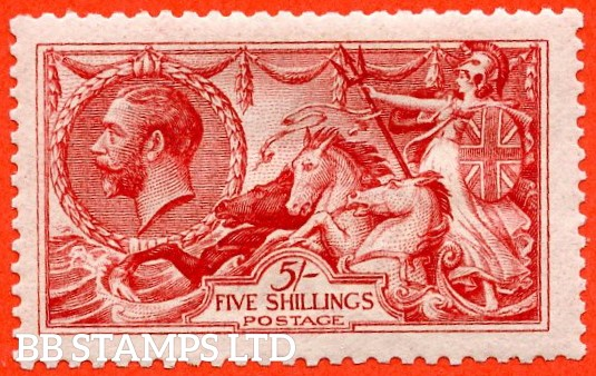 SG. 409. N67 (1). 5/- Bright Carmine. A very fine UNMOUNTED MINT example.
