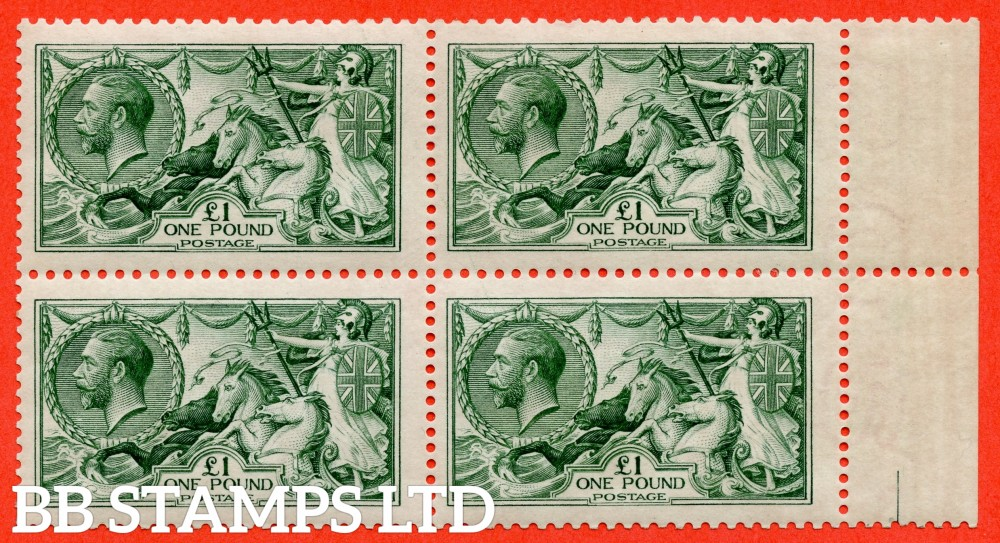 SG. 404. N72 (3). £1.00 Blue green. A very fine UNMOUNTED MINT ( mounted in the margin only ) right hand marginal block of 4 of this beautiful George V high value.