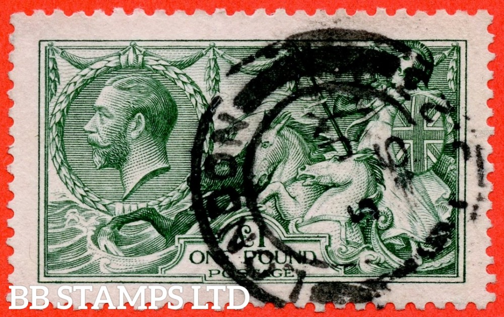 "SG. 404. N72 (3). £1.00 dull blue green. A very fine "" LONDON "" CDS used example."