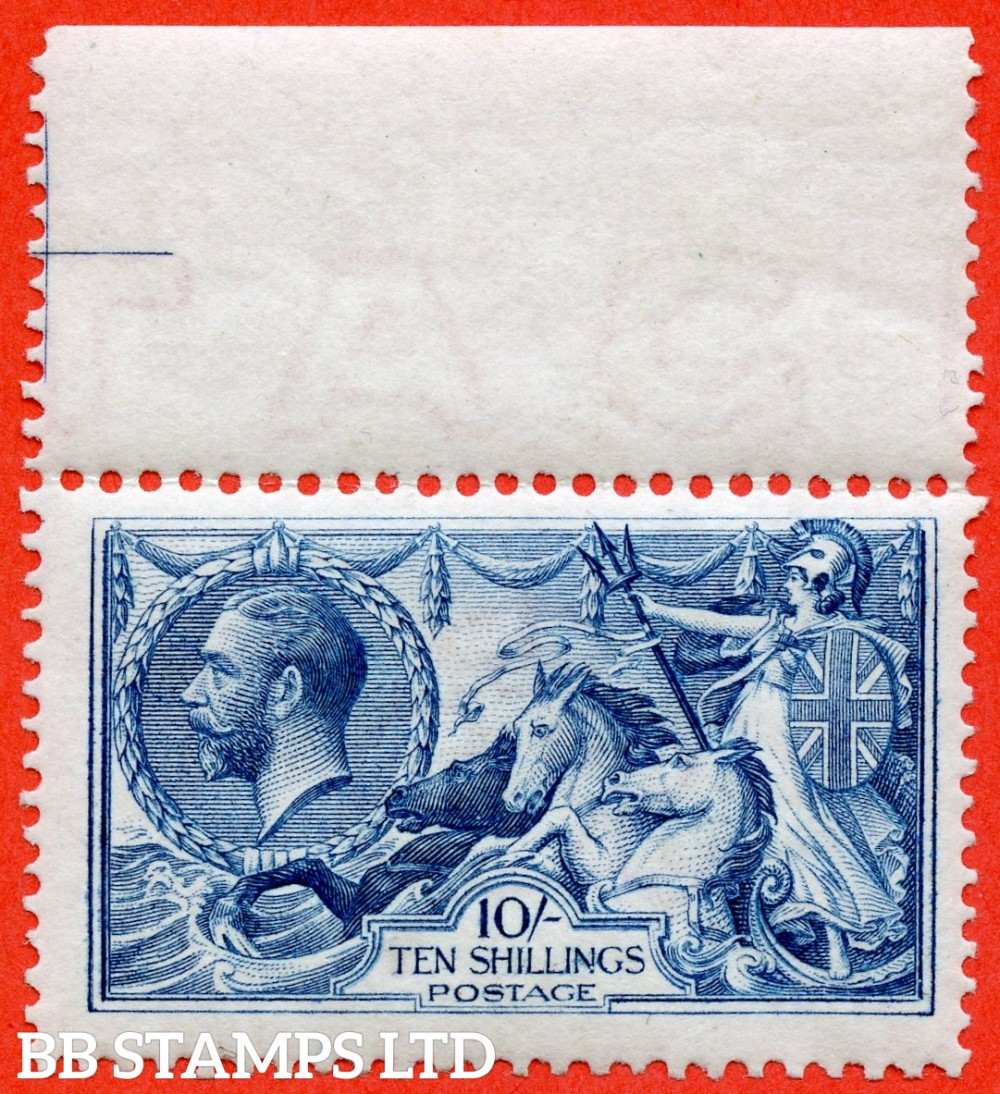 SG. 417. N71 (2). 10/- Dull grey - blue. A fine UNMOUNTED MINT top marginal example complete with BPA certificate.