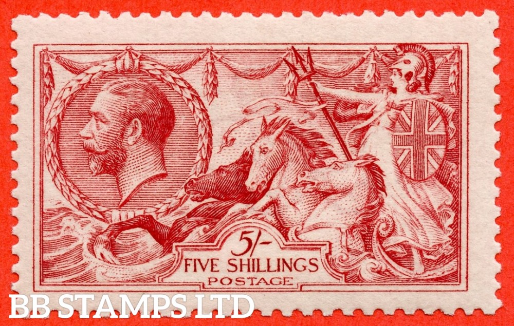 SG. 409. Variety N67 (2). 5/- Carmine. A very fine UNMOUNTED MINT example.