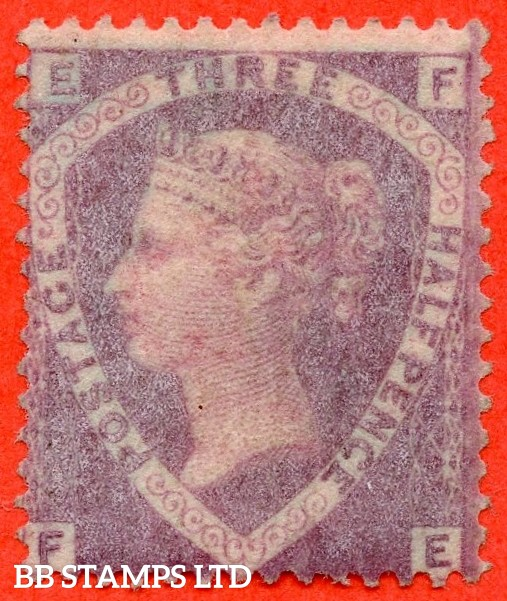 "SG. 53a. G5. "" FE "" 1½d "" Rosy - Mauve. A superb lightly mounted mint example of this scarce stamp."