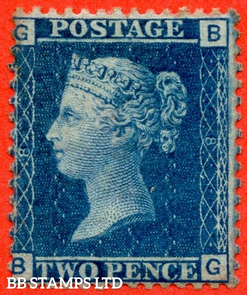 """SG. 45. G2. """" BG """". 2d blue. Plate 8. A fine mounted mint example."""