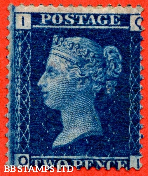 """SG. 45. G2. """" OI """". 2d blue. Plate 12. A fine mounted mint example."""