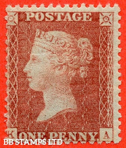"""SG. 32. C8 (4). """" KA """". 1d brown rose. Plate 40. A very fine UNMOUNTED MINT example."""
