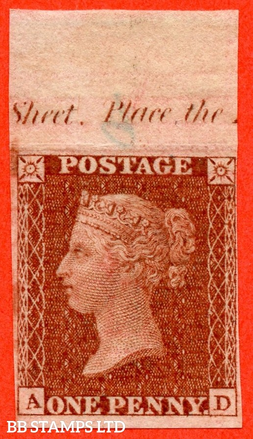 """SG. 24. C3.  """" AD """". 1d Red-brown. Plate 9. IMPRIMATUR. A very fine top marginal inscriptional example of this scarce Victorian issue."""