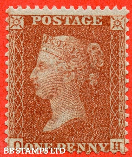 "SG. 33 variety C6 (5). "" OH "". 1d orange brown. Plate 9. A superb UNMOUNTED MINT example with the "" Top right serif of ' H ' extends right variety."