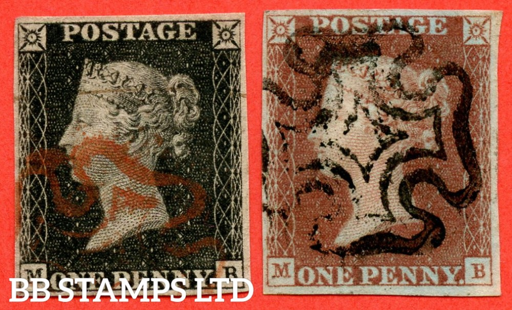 """SG. 2 & 7. AS5 & AS6. """" MB """". Plate 1b. A very fine used matched pair with the contstant variety """" Ray flaws 10 / 7 NW square """"."""