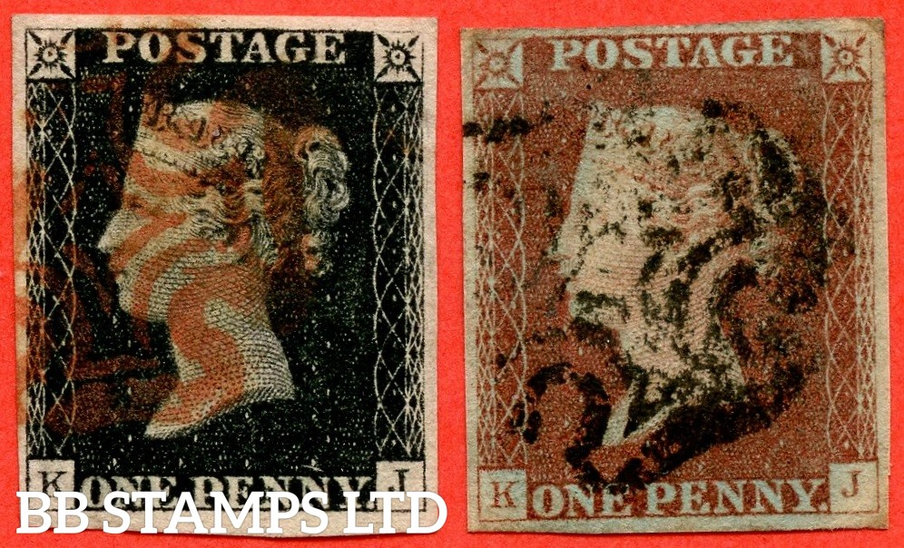 """SG. 2 & 7. AS5 & AS6. """" KJ """". Plate 1b. A fine used matched pair with the variety """" Ray flaws 10 / 7 NW square."""