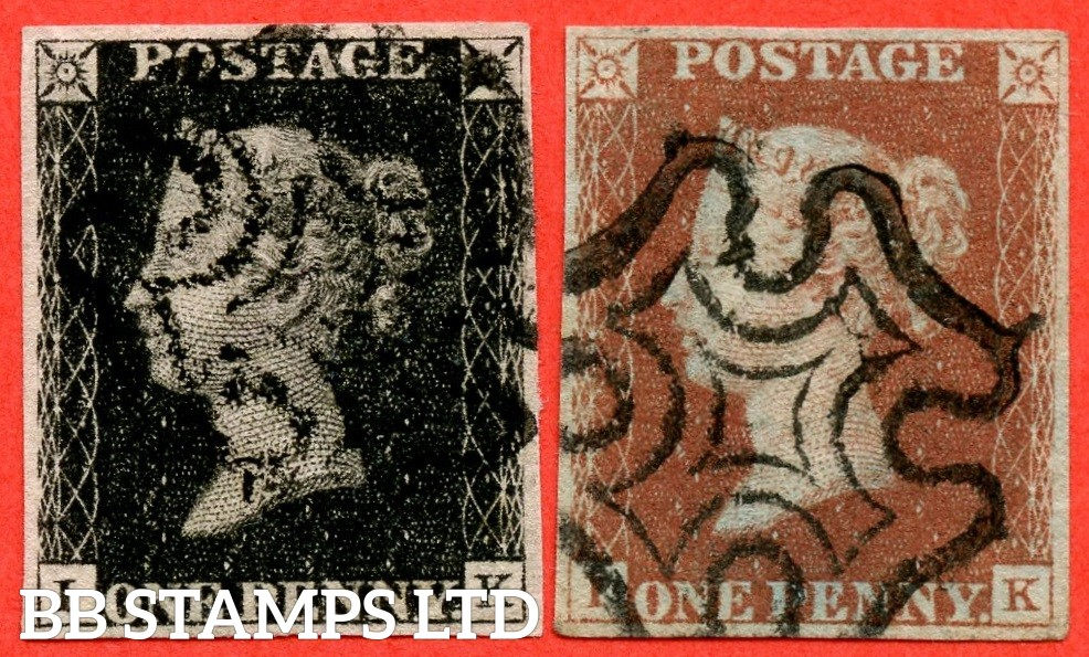 """SG. 2 & 7. A1 (2) & A2. AS25 & AS26. """" IK """". Plate 5. A very fine used matched pair with the variety """" Bottom line extends left """"."""