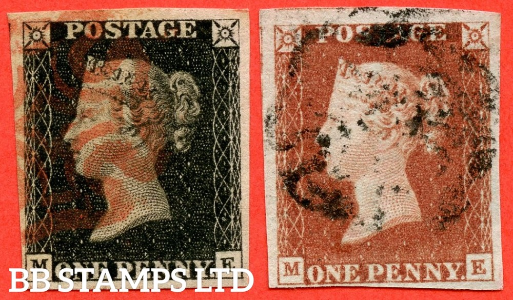 """SG. 2 & 7. A1 (2) & A2. AS25 & AS26. """" ME """". Plate 5. A fine used matched pair with the variety """" Bottom line extends right """"."""