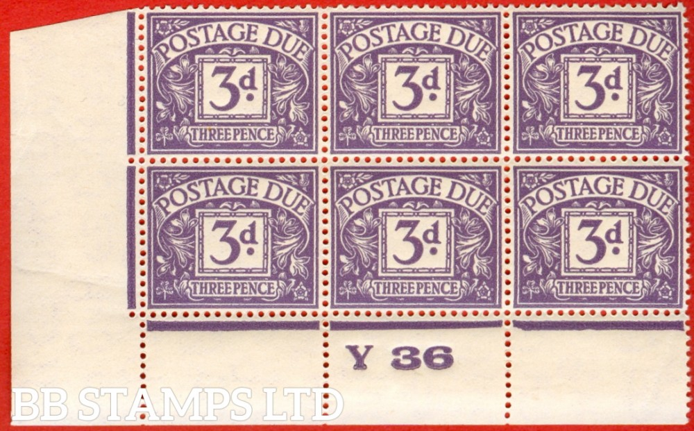 """SG. D14. 3d dull violet. A superb UNMOUNTED MINT control """" Y36 perf """" block of 6. A very scarce multiple."""