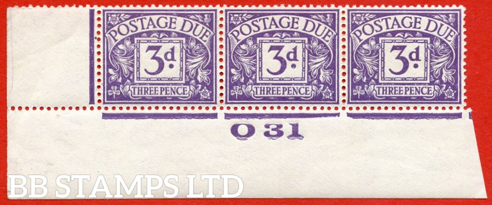 """SG. D14. R14. 3d dull violet. A superb UNMOUNTED MINT """" control O31 imperf """" strip of 3."""