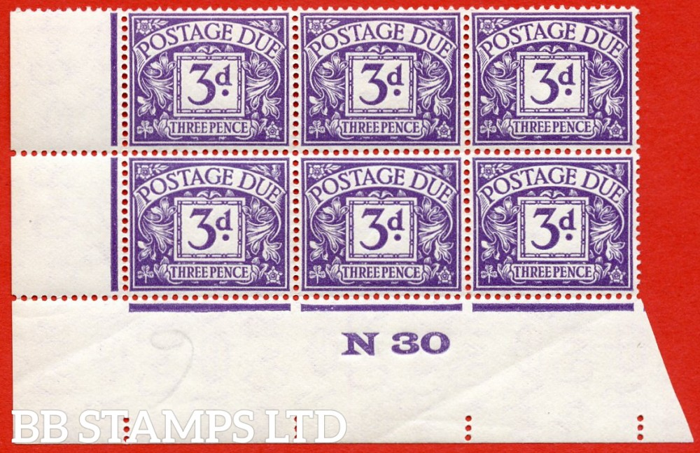 """SG. D14. R14. 3d dull violet. A superb UNMOUNTED MINT """" control N30 imperf """" block of 6."""