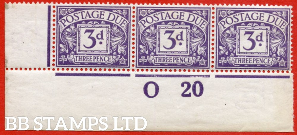 """SG. D5. R5 (1). A super UNMOUNTED MINT """" control 020 imperf """" strip of 3."""